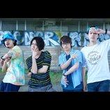 菅田将暉ら、GReeeeNの名曲歌う『キセキーあの日のソビト』本編映像公開 翌年1月CDデビューも