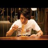『続・深夜食堂』料理にフィーチャーした映像公開 キスの天ぷら、たまご焼きを作るシーンも