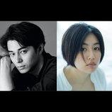 東出昌大、木竜麻生が主要キャストに 瀬々敬久監督作『菊とギロチン』製作決定