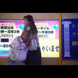 杏と左とん平、年の差熱愛発覚!? 『オケ老人!』ラブホテル前の2人をとらえた場面写真公開