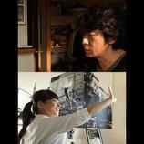 河瀬直美監督&永瀬正敏、最新作『光』で再タッグ ヒロインは水崎綾女に