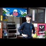 中野裕太、外国人観光客に銭湯マナー指導 『拝啓、民泊様。』新場面写真