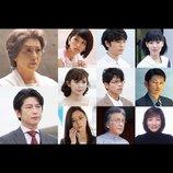 野村周平主演『サクラダリセット』加賀まりこ、及川光博、岡本玲、八木亜希子ら第2弾キャスト発表
