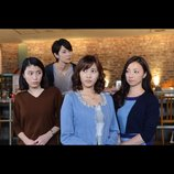 成海璃子、トリンドル玲奈らのLINEが面白い! 『黒い十人の女』SNS描写の巧さ