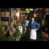 """『深夜食堂』は世界中の夜の人々を呼び寄せるーー回を重ねるごとに魅力増す""""新生日本映画"""""""