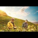 『ブルゴーニュで会いましょう』冒頭映像 各地一流ワインをテイスティング