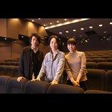 永瀬正敏、水崎綾女、河瀨直美『光』クランクアップコメント 永瀬「河瀨組はスペシャルでした」