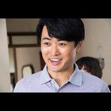 劇団ひとり、山田洋次監督作『家族はつらいよ2』に出演へ 「やっと念願が叶った」