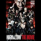 『HiGH & LOW THE MOVIE』DVD&Blu-ray化 豪華版には『ROAD TO HiGH & LOW』収録
