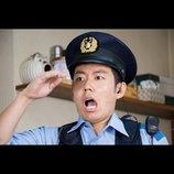 藤山扇治郎、山田洋次監督作『家族はつらいよ2』出演へ 「財産になった経験でした」