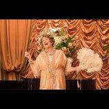 音痴歌手が人気者になるのは美談なのか? 『マダム・フローレンス!』が突きつける、現実の二面性