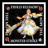 『モンスターストライク THE MOVIE』オリジナルバンダナ5名様にプレゼント