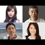 綾野剛主演『武曲 MUKOKU』に前田敦子ら出演へ 前田「確実に素敵なものになっている」