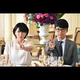 年末企画:小田慶子の「2016年 年間ベストドラマTOP5」