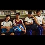 すべてはおっぱいのためにーー青春映画『14の夜』はなぜ愛おしいのか?