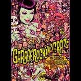 『GARAGE ROCKIN' CRAZE』記念イベント開催 映画出演バンド、DJ勢揃いの前夜祭