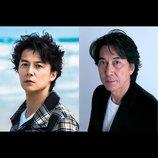 福山雅治&役所広司、是枝裕和監督最新作で初共演へ 福山「とても緊張感のある時間でした」