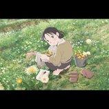 日本のアニメーションはキャズムを越え始めた 『君の名は。』『この世界の片隅に』から考察