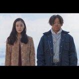 蒼井優×阿部サダヲW主演決定 『彼女がその名を知らない鳥たち』不潔で最低な男女関係に