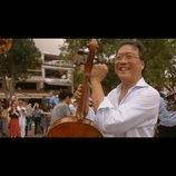 世界的チェリストのドキュメンタリー『ヨーヨー・マと旅するシルクロード』試写会にご招待