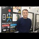 東京国際映画祭ディレクターが語る、日本映画界の課題「多様性が失われているのでは」