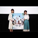 山田尚子監督&早見沙織、映画『聲の形』舞台挨拶で日本アカデミー賞受賞を語る