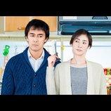 荻野洋一の『恋妻家宮本』評:これが観客の求めるリマリッジ・コメディなのだろうか