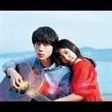 miwa、女優としての才能は? 『君と100回目の恋』主演に見る、歌手ならではの表現力