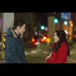 佐藤健 & 土屋太鳳W主演『8年越しの花嫁』コメント公開 佐藤「選ばれた人生、生き方に惹かれた」
