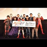 石黒英雄、森次晃嗣、高橋健介が変身ポーズを披露 『劇場版 ウルトラマンオーブ』完成披露レポ