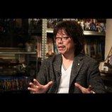 『浦沢直樹の漫勉』DVD & Blu-ray発売記念キャンペーン 浦沢直樹描き下ろしTシャツが当たる