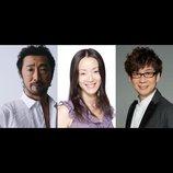 『ゴースト・イン・ザ・シェル』、押井守監督版の声優陣が日本語吹替版キャストに