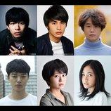 太賀、青春映画『ポンチョに夜明けの風はらませて』主演に 共演は中村蒼、染谷将太ら