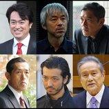 石黒賢や金子ノブアキ、ドラマ『CRISIS』ゲスト出演へ 小栗旬と西島秀俊の姿捉えたポスターも