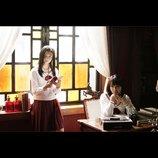 清水富美加×飯豊まりえW主演映画『暗黒女子』、冒頭13分の本編映像公開