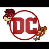 鷹の爪がDCエンターテイメントとコラボ! 『DCスーパーヒーローズvs鷹の爪団』今秋公開