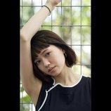 岡崎京子『リバーズ・エッジ』、二階堂ふみ×吉沢亮×行定勲監督のタッグで実写映画化