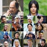 役所広司、有村架純ら総勢18名の扮装姿が 『関ヶ原』ティザービジュアル&劇中写真公開へ