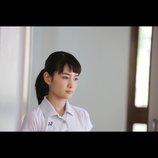 葵わかな、青春映画『逆光の頃』ヒロインに 高杉真宙が恋心を抱く幼馴染役