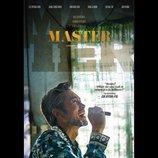 イ・ビョンホン8年ぶりの悪人役に 『MASTER/マスター』ビジュアルポスター