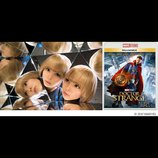 『ドクター・ストレンジ』MovieNEX6月発売決定 でんぱ組.inc最上もがによる特別映像も