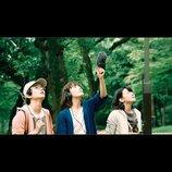 橋本愛 × 永野芽郁 × 染谷将太、劇中バンドが面白い! 『PARKS パークス』音楽の魅力