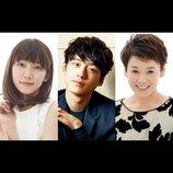 長瀬智也、7月期日曜劇場『ごめん、愛してる』主演に 共演に吉岡里帆、坂口健太郎、大竹しのぶ