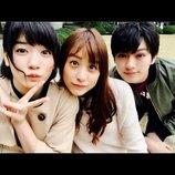 山本美月×伊野尾慧『ピーチガール』、キャスト自ら撮り下ろしのオフショット写真を公開