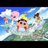 映画『クレヨンしんちゃん』は大人こそ観るべき! 25年間描き続けてきた、多様性の肯定
