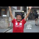 猫ひろし、オリンピック出場の背景にあった真実ーードキュメンタリー制作に寄せて