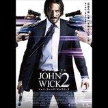 キアヌ・リーブスが世界中の殺し屋に狙われる 『ジョン・ウィック:チャプター2』予告編