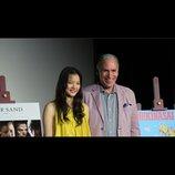 『沖縄国際映画祭』レポート第2弾! 奥山和由監督作から日豪合作まで、注目作を一挙紹介