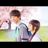 平祐奈、奇跡のような笑顔ーー『ReLIFE リライフ』は爽やかな感銘を与える