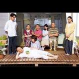 山田洋次監督最新作『家族はつらいよ2』一般試写会に20組40名様ご招待
